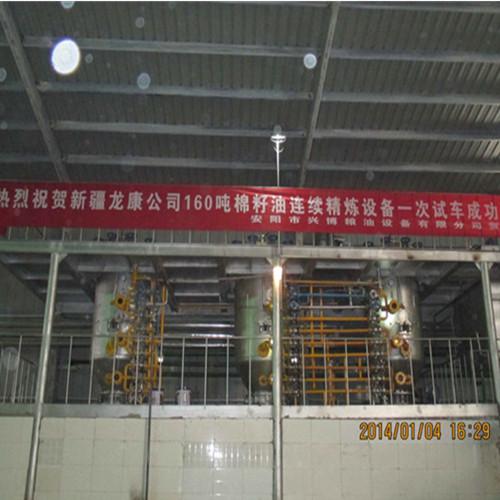 新疆库尔勒龙康粮油公司棉籽油精炼设备工程项目