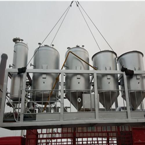 云南省德宏州邦伟公司核桃油精炼设备工程项目