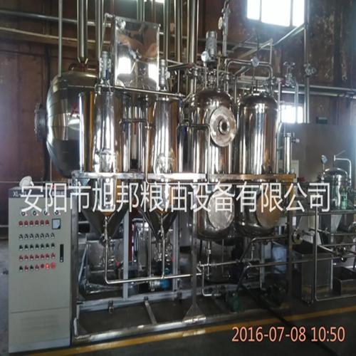 花生油精炼成套设备