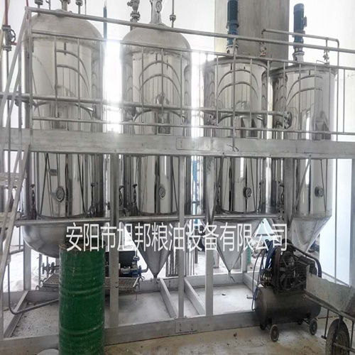 葡萄籽油成套精炼设备