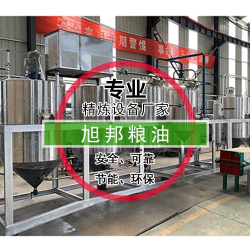 山茶油生产设备