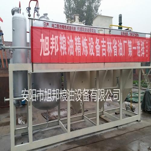 大豆油精炼油设备
