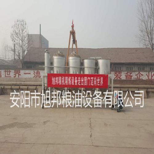 玉米油精炼成套设备
