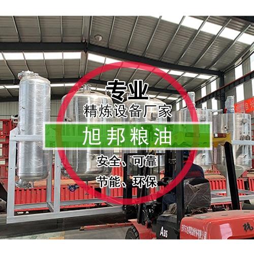 小型精炼油设备厂家