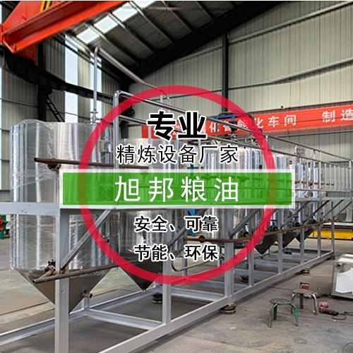 河南米糠油精炼设备