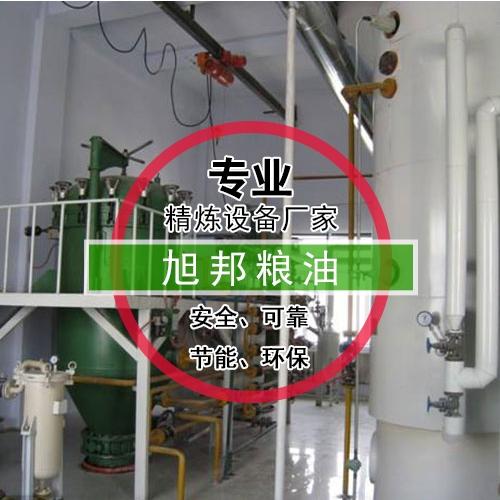 天津精炼设备厂家